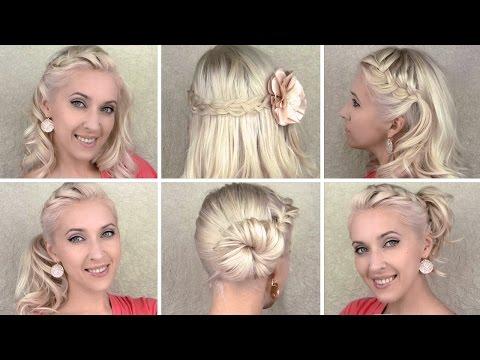 6 причёсок с плетением на каждый день на средние и длинные волосы, быстро и легко