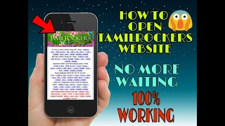HOW TO OPEN#TAMILROCKERS WEBSITE