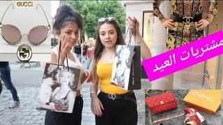 المتابعين يختارون لبس العيد 🔥 انصدمت 😱