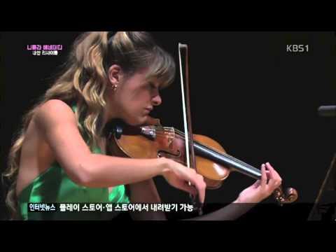 Nicola Benedetti plays Mozart Violin Sonata No. 21 in E Minor