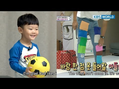 [1Click Scene] Daebak's DIY_Feat. Ripped Jeans (The Return of Superman Ep.206)