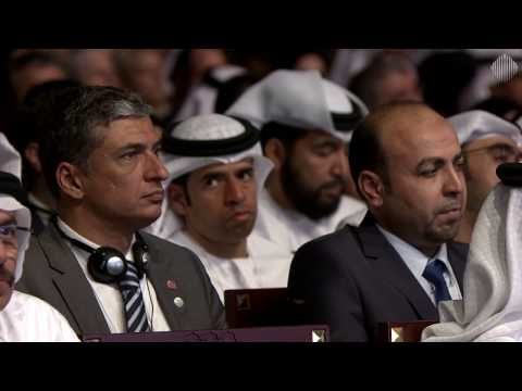 WGS17 Sessions: How Advanced Science is Shaping the Future of Governments