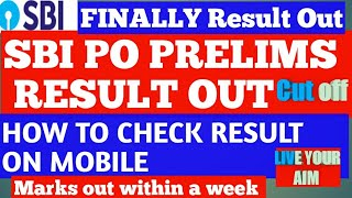 Sbi Po Prelims 2018 Result Out officially ||How to check Marks and result on Mobile