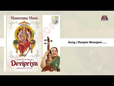Ranjani niranjani | Devipriya