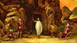 Христа распяли
