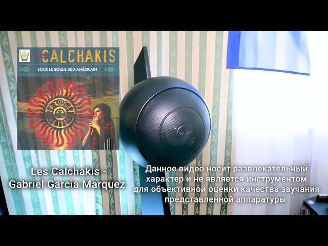 Бинауральная запись акустики Cabasse Baltic [выставка Hi-Fi & High End Show 2021]