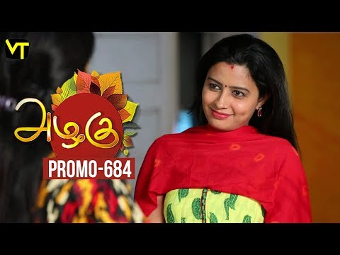 Azhagu - Tamil Serial   அழகு   Episode 684 Promo    Sun TV Serials   21 Feb 2020   Revathy