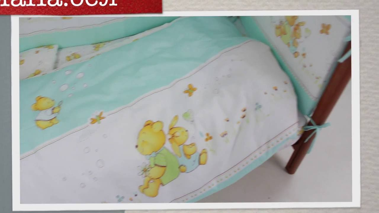 Карточка «постельное белье в детскую кроватку. Купить детское постельное. Перина венеция сменное белье» из коллекции «постельное белье для колыбели» в яндекс. Коллекциях.