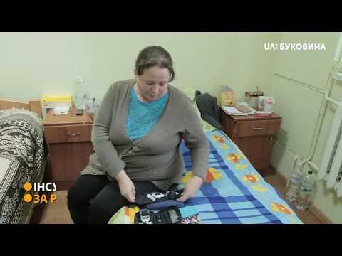 UA: БУКОВИНА: У Чернівецькій області не вистачає грошей на інсулін