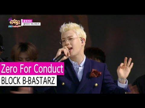 [HOT] BLOCK B - BASTARZ - Zero For Conduct, 블락비 바스타즈 - 품행제로, Show Music core 20150912