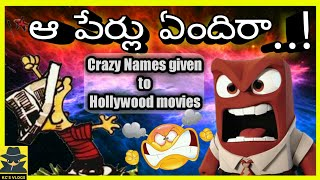 Hollywood movies in telugu | Funny TELUGU Videos | Kc's Vlog #35 | by Chandrahas