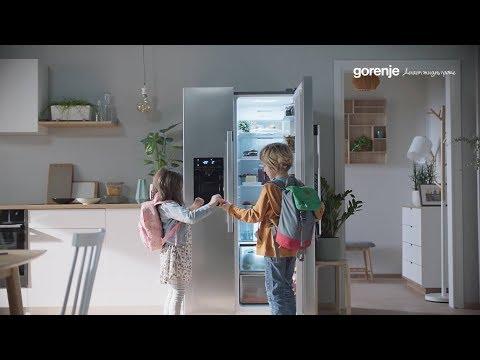 Новые многодверные холодильники GORENJE SideBySide_15s