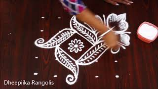 simple and easy rangoli design with 5x5 dots ll small daily kolams ll Apartment rangoli designs