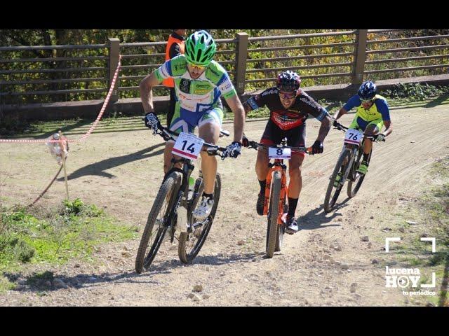 """Vídeo: Las mejores imágenes del II Rally MTB """"Ciudad de Lucena"""""""