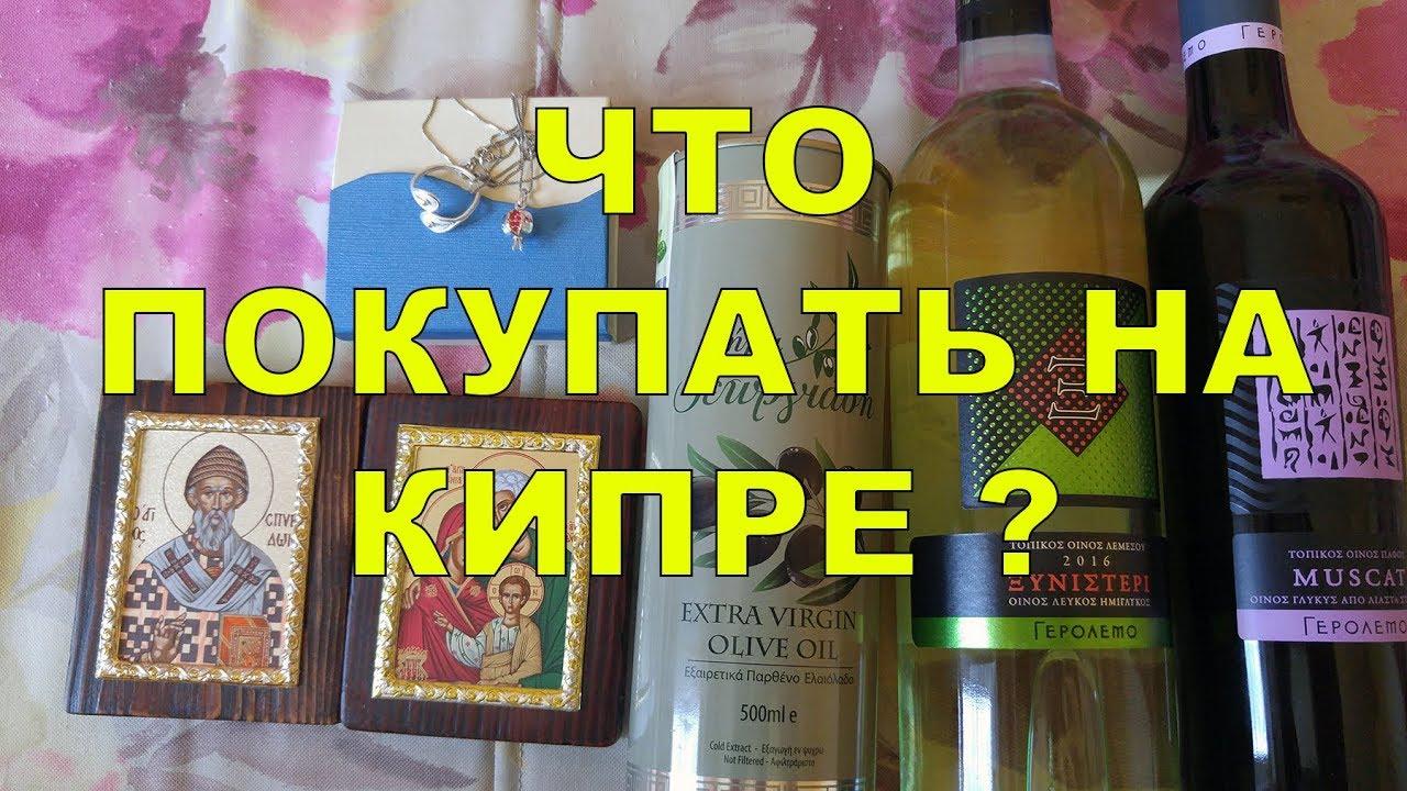 Купить вино с доставкой в городе киеве. Заказать онлайн на сайте или по телефону ☎ 0 800 30 20 50.
