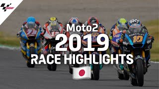 2019 #JapaneseGP | Moto2 Race Highlights