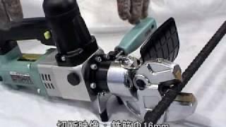 ボルトカッター BC16-100V 切断映像 - アーム産業
