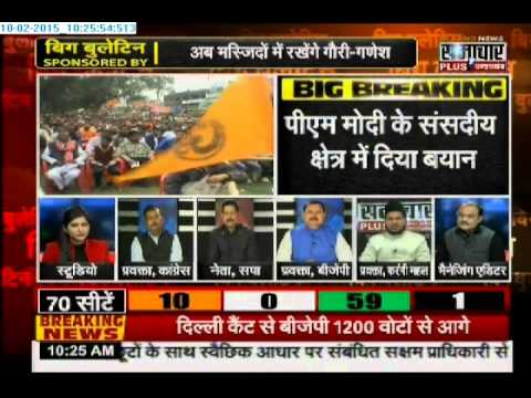 Big Bulletin: Yogi Adityanath stirs controversy with his statement