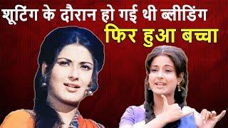 18 साल की उम्र में मां बन गई थीं Moushumi Chatterjee, शूटिंग के दौरान होने लगी थी ब्लीडिंग