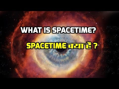 Spacetime Explained in Hindi - SpaceTime क्या है ?