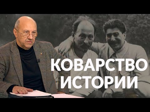 Андрей Фурсов -