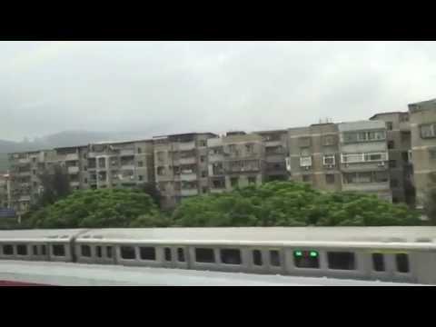 Taipei Metro (MRT),  Taipei, Taiwan