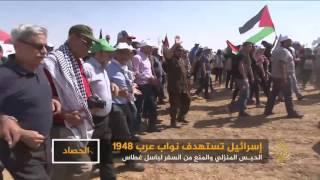 عنصرية إسرائيلية متصاعدة ضد النواب العرب