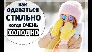 видео Девчата - Шьем теплые леггинсы из старого свитера (фото мастер-класс)