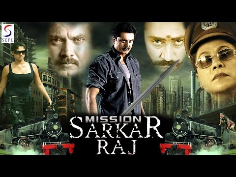 Mission Sarkar Raj. - Dubbed Hindi Movies...