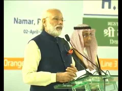 PM Narednra Modi With L&T Workers Riyadh, PMO India Speech Saudi Arabia Visit ,Indian Work
