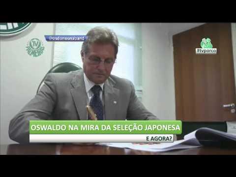 [HD] Bomba! Oswaldo de Oliveira pode trocar o Palmeiras pela Seleção Japonesa