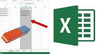 Как удалить столбец или строку в таблице Excel?