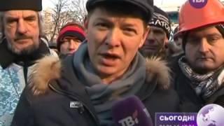 Олег Ляшко обещал премию за 'Голову' Харьковской военной части!(, 2014-01-25T14:50:42.000Z)