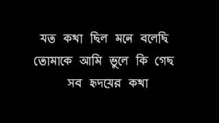 bangla song Bristi Jhore jay of Tausif,,(stan).