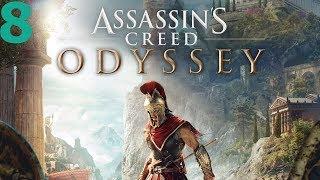 Assassin's Creed Odyssey — Eksplorujemy - Na żywo