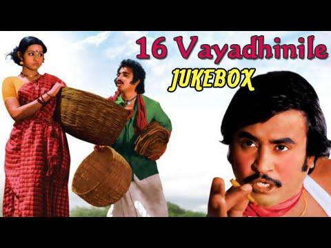 16 Vayadhinile Movie Songs Jukebox - Rajinikanth, Kamal Haasan, Sridevi - Ilaiyaraja Hits