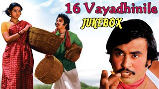 16 Vayadhinile Movie Songs Jukebox - Rajinikanth, Kamal Haasan, Sridevi - Ilaiyaraja Hits