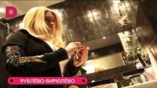 «Рублево – Бирюлево»: Капшуковы и Аксеновы