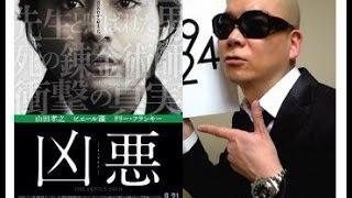 引用:2013/10/12 TBSラジオ ライムスター字多丸のウィークエンドシャッ...