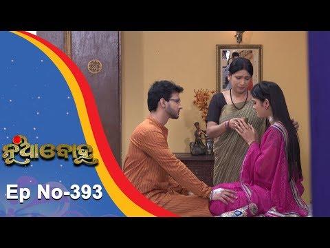 Nua Bohu   Full Ep 393   17th Oct 2018   Odia Serial - TarangTV