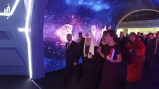 В.В. Путин и Святейший Патриарх Кирилл посетили выставку «Россия, устремленная в будущее» в Москве