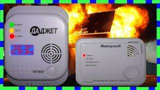 Сравнительный обзор детекторов угарного газа ДАДЖЕТ и Honeywell