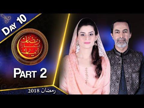 Ramzan Hamara Eman | Iftar Transmission | Part 2 | 26 May 2018