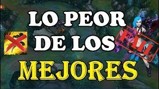 TOP PEORES JUGADAS FAIL DE PROFESIONALES   league of legends