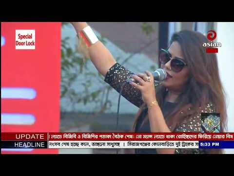 Dheem Tana | Jao Bolo Tare | Kona | Asian Music Live | Live 2018 | Live Concert 2018