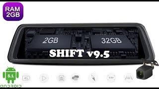 НОВИНКА 2019Года!!! Обзор Shift 9.5 4G 4 камеры 2Гб ОЗУ, ADAS, Ассистент, Яндекс, Анирадар