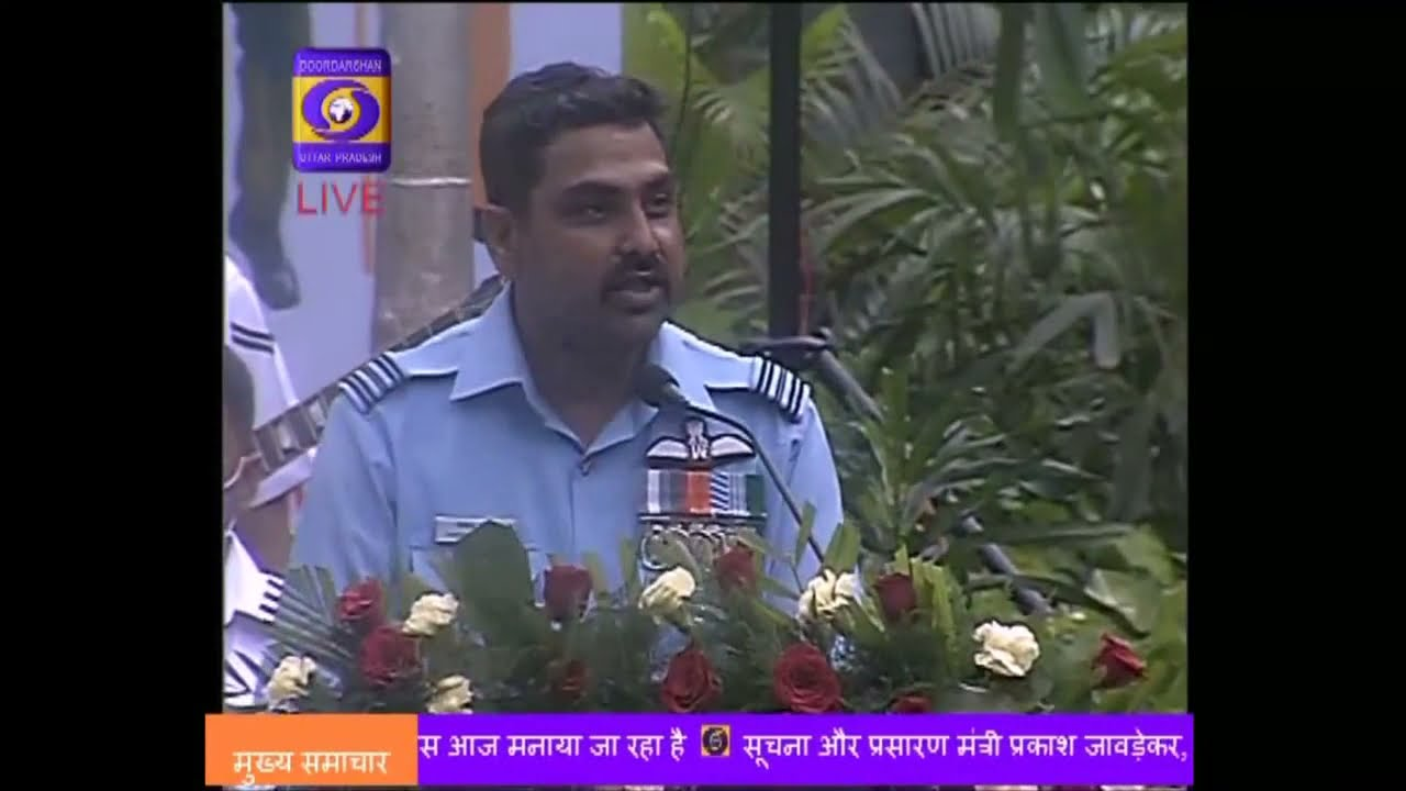 Indian Armed Forces Musical Band Concert : Indian Air Force - 3rd August, 2020