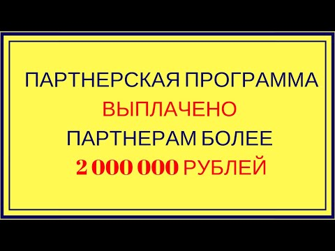 Отзыв на закрытую партнерскую программу Андрея Цыганкова