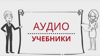 Azərbaycan tarixi.5-ci sinif.paraqraf 42. İNQİLAB, YOXSA İŞĞAL?
