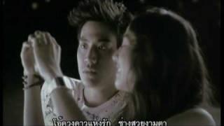 MV.ดวงดาวแห่งรัก (Dr.Fuu)  by Ong-art  Singlumpong